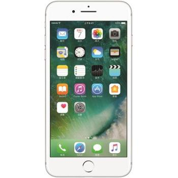 【628龙支付】苹果 iPhone7 Plus 全网通4G手机