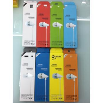 酷尔乐小海螺耳机 安卓通用型,三星 华为 小米 oppo vivo有线耳机