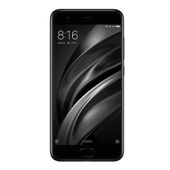 【628龙支付】小米6 全网通 移动联通电信4G手机 双卡双待