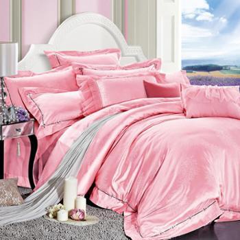 竹涤大提花六件套——粉色海洋