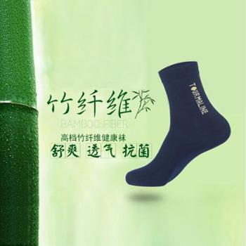 苹果牌竹纤维休闲袜 男袜 吸汗袜 棉袜 高品质袜子 厂家直销 (1011A款)
