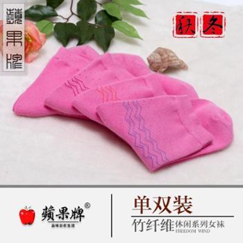 女士纯色中筒竹棉袜子竹纤维中高筒袜纯棉防臭商务休闲袜