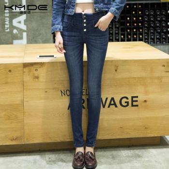 康曼德女式新款高腰牛仔裤女显瘦修身小脚拼接复古排扣铅笔裤