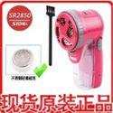 正品超人毛球修剪器SR2850充电式剃毛器剃绒器剃毛机