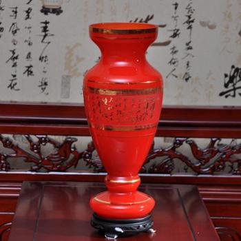 红海玻璃沁园春花瓶纯手工工艺品 家居饰品创意礼物礼品摆件包邮