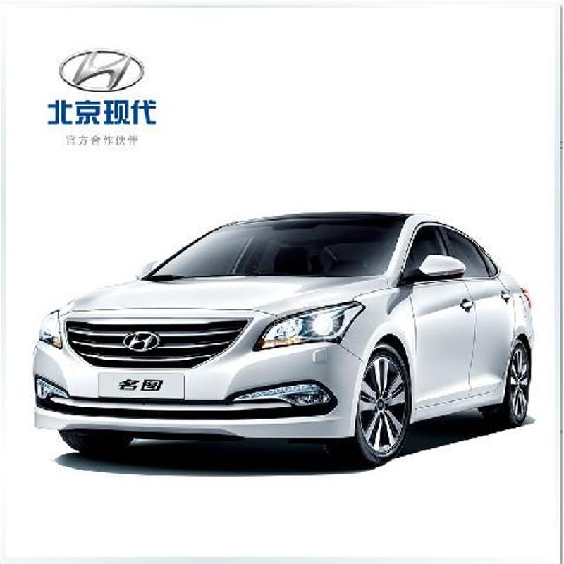 北京现代汽车 名图1.8gl at