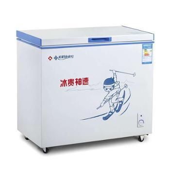 美菱冷柜BC/BD-208DT