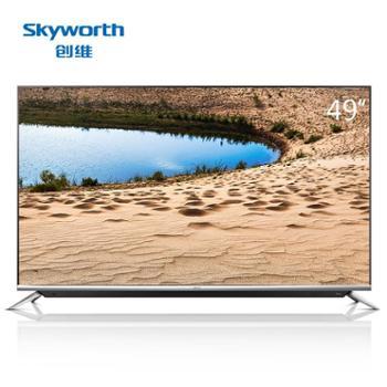 创维(Skyworth)49G649英寸4色4K超高清12核智能网络液晶电视(银灰色)