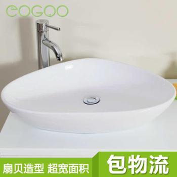 益谷台上盆 扇贝 三角形陶瓷洗面盆 洗手盆洗脸盆 浴室艺术盆