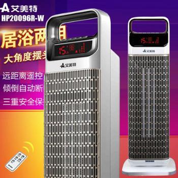 艾美特陶瓷暖风机立式遥控电暖器HP20096R-W