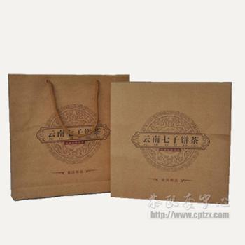 高档次茶饼包装盒云南七子饼茶(牛皮纸)送礼首选超值优惠特价销售