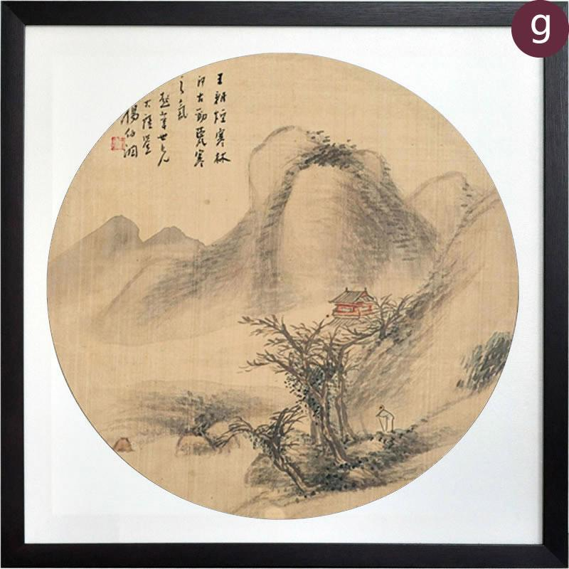 玄关壁画国画中国风景画