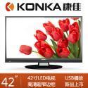 Konka/康佳LED42F2200NE 42英寸智能云电视 真实色彩 健康更护眼