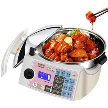 KASRROW/凯仕乐JSC-B167S【KSR-JM918】炒菜机自动烹饪锅