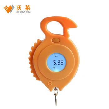 沃莱icomon LP201L电子便携秤 便携秤迷你电子秤手提秤厨房秤