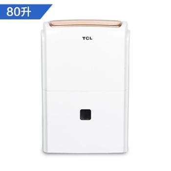 TCL DET80EP 除湿机 别墅抽湿机地下室除湿器 家用抽湿器 干衣吸湿器