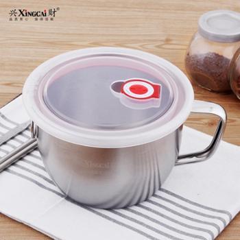 兴财加厚304不锈钢泡面碗大号带盖泡面杯密封汤碗快餐杯学生饭盒