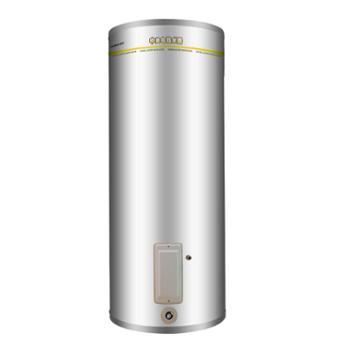 【光芒热水器】 中央热水器 电热水器 100L 3KW 只发江浙沪皖