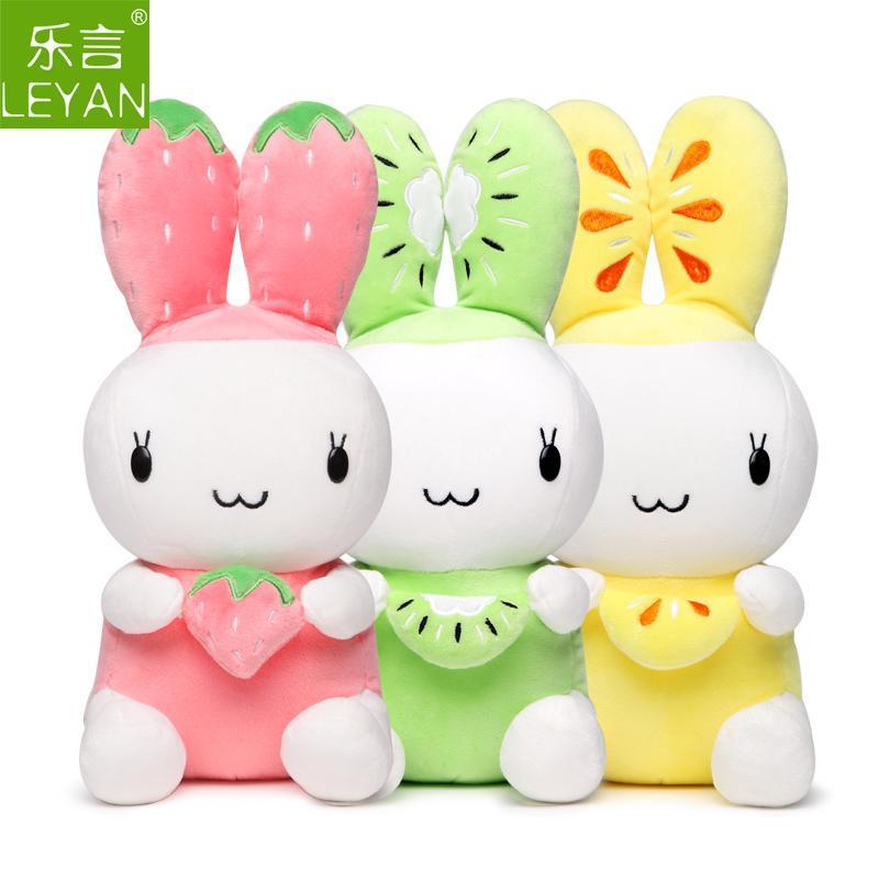 毛绒玩具可爱水果小兔子娃娃卡通兔