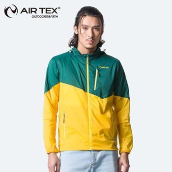AIRTEX亚特轻薄透气外套男拼色弹力皮肤衣运动遮阳AT1A18M2077