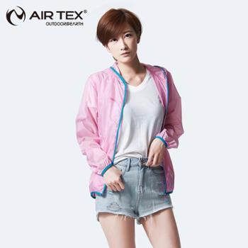 AIRTEX亚特防泼水时尚素色简约皮肤衣女户外运动外套AT1A17W2021
