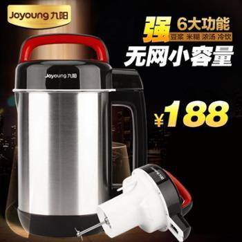 Joyoung/九阳 豆浆机 DJ12B-A10无网不锈钢 全自动1.2L大容量 实惠!