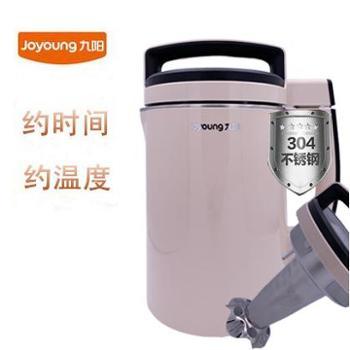 Joyoung/九阳豆浆机DJ13B-D79SG双预约植物奶牛系列全新升级上市!