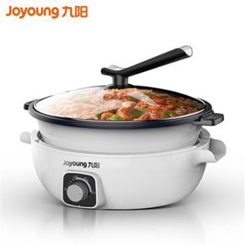 Joyoung/九阳 电火锅 HG50-C5 家用多功能电煮锅煎炒菜烧烤分离式电热锅