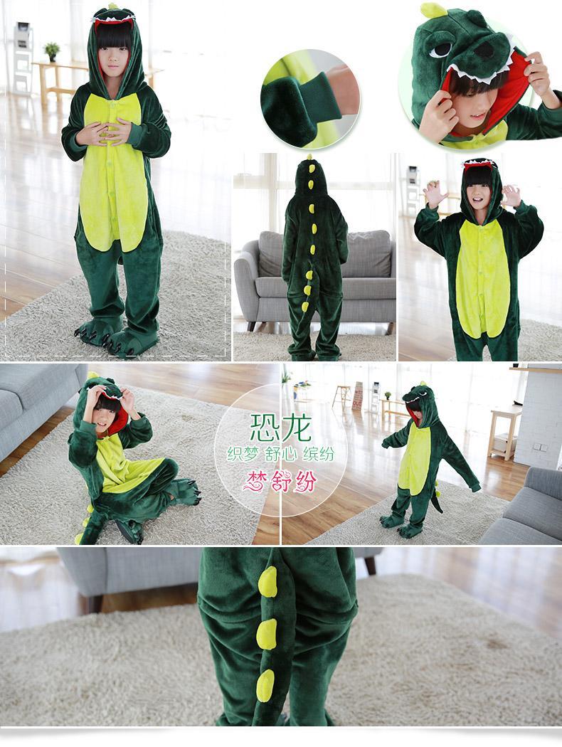 穿恐龙睡衣的动漫人物