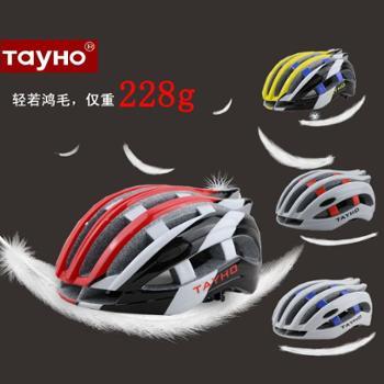 骑行公路盔 防护头盔 重量轻 芳纶骨架强度高 芳纶骑行公路盔
