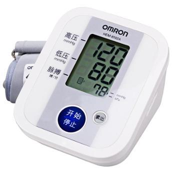 欧姆龙OMRON电子血压计HEM-8102A(上臂式)
