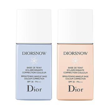 迪奥Dior雪晶灵亮肤防晒妆前乳30ml