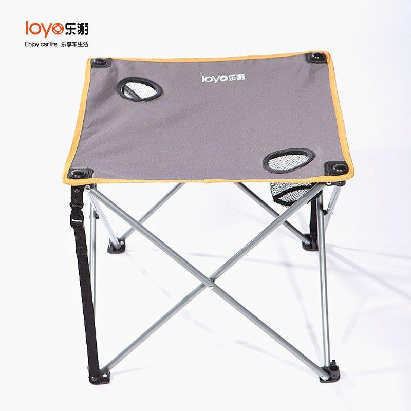 乐游中童欧式便携折叠桌椅套装安全露营休闲钓鱼烧烤