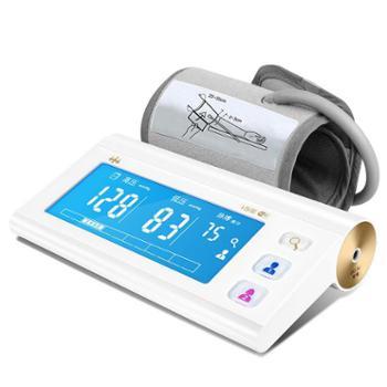 乐心 i5S 家用上臂式电子血压计 WiFi传输数据 智能远程 微信互联