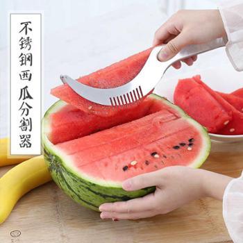 【橙屋】不锈钢西瓜分割器西瓜切片器水果刀水果切片器厨房小工具西瓜刀超值