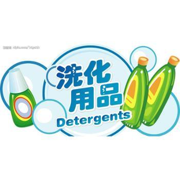 【橙屋】三八节日用洗化品大礼包套装