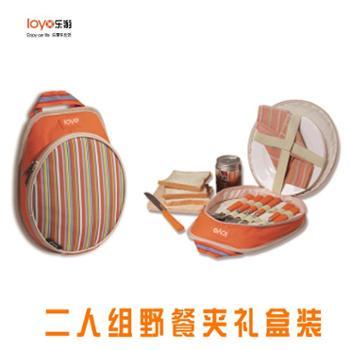 二人组野餐夹礼盒装LEOU.02.KC-21礼盒装