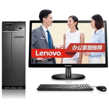 联想(Lenovo)H3050台式电脑(i5-44604G500GGT7201G独显DVD千兆网卡Win10)23英寸