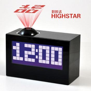好时达(HIGHSTAR)投影时钟黑色、白色HSD1137A
