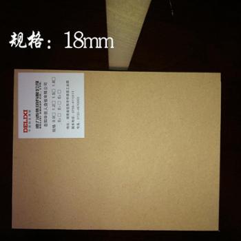 华信人造板 中密度纤维板 普板 厚度规格 18mm