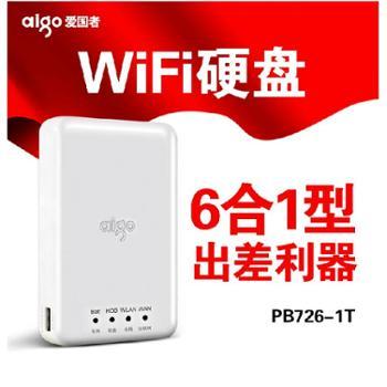 aigo爱国者无线移动硬盘wifiPB726S1T数码伴侣ipad3G无线路由器