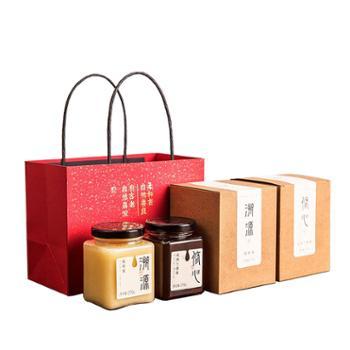 心之源蜂蜜巢蜜纯正天然洋槐野生椴树蜜农家自产礼盒2瓶装
