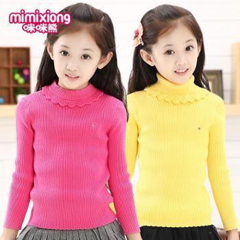 咪咪熊童装秋装新款纯棉女童毛衣儿童花边高领针织打底衫82W021