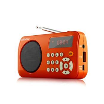 乐廷T3插卡音箱便携迷你小音响老人晨练收音机MP3播放器随身听(玖融分期购)