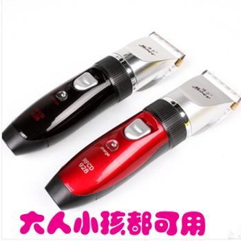 博尔专业成人儿童理发器 电动充电婴儿电推剪 静音理发器