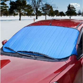 阿童木汽车遮阳挡冬夏两用防晒遮阳前挡通用型