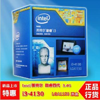 Intel/英特尔酷睿四代I341303.4G中文盒装CPULGA1150