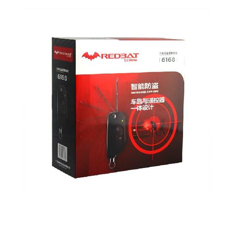 红蝙蝠6168 折叠钥匙 铁将军防盗器弹匙钥匙