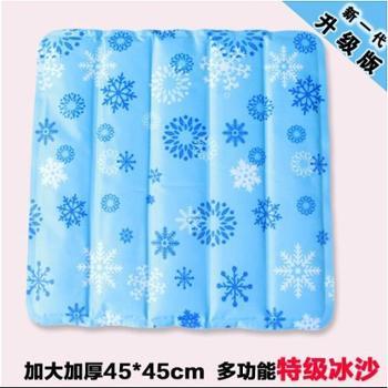 冰垫冰砂汽车冰坐垫笔记本散热垫冰枕冰凉垫床垫沙发垫