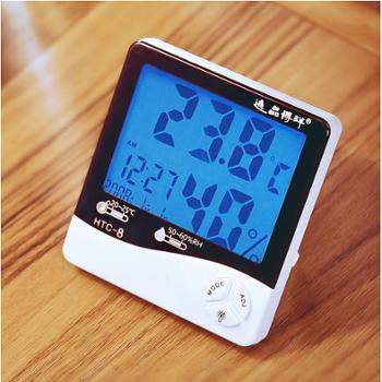 博洋家用室内温湿度计温度湿度计 电子温度计湿度计